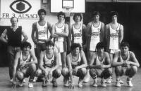 010 CADETS 1981